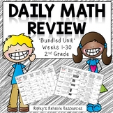 Second Grade Daily Math Review ~ Common Core Based ~ Bundled Package