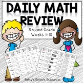 Second Grade Daily Math Review ~ CCSS Aligned ~ Weeks 1-10