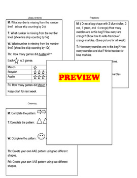 Second Grade Daily Math Review/Preview Week 1