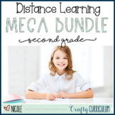 Second Grade Distance Learning Printable and Digital Growi