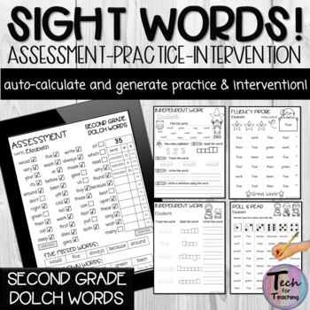 Second Grade Dolch Sight Word PDF Form (Automatically Counts Words Correct)