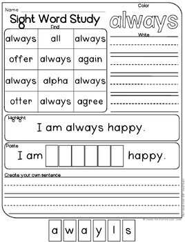 photo regarding 2nd Grade Sight Words Printable called Sight Term Worksheets - Moment Quality