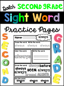 Second Grade Dolch Sight Word Practice Pages