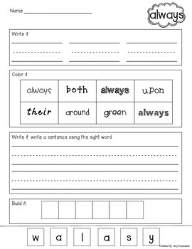 Second Grade Dolch Sight Word Practice Sheets