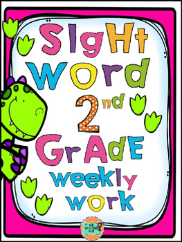 Second Grade Dolch Sight Word Weekly Homework