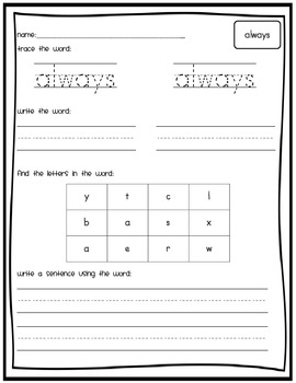 Second Grade Dolch Sight Word Worksheets
