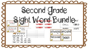 Second Grade Dolch Sight Words Bundle