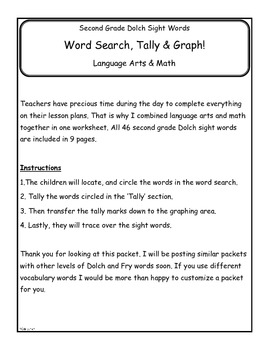 Second Grade Dolch Sight Words Search, Tally & Graph Worksheets