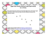Second Grade Dolch Super Star Words