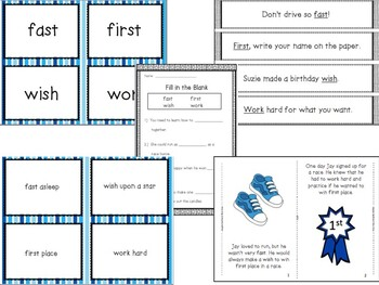 Second Grade - Dolch Word Fluency Packet #2 - Great for Sm