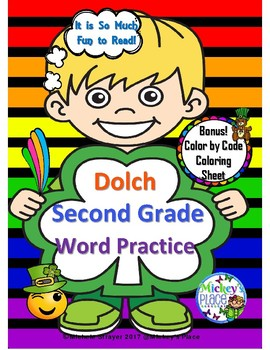 Second Grade Dolch Word Practice for March