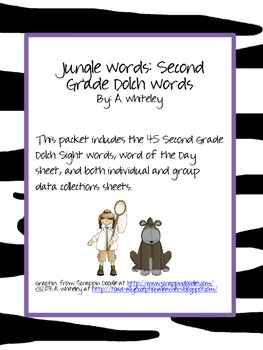 Second Grade Dolch Words: Jungle Theme