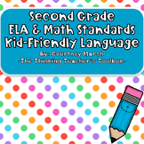 "Second Grade ELA AND MATH Common Core Standards ALL STANDARDS ""Kid Friendly"""