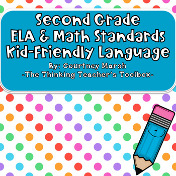 Second Grade ELA AND MATH Common Core Standards ALL STANDA