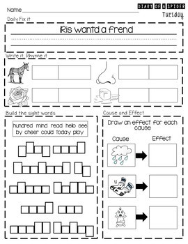 Unit 1: Second Grade Morning Work - Aligned with Journeys 2017