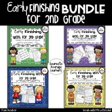 Second Grade Early Finisher Work BUNDLE | Distance Learning