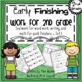 Second Grade Early Finisher Work Set 1 | Distance Learning