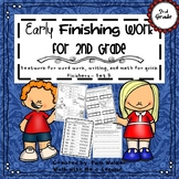 Second Grade Early Finisher Work Set 3