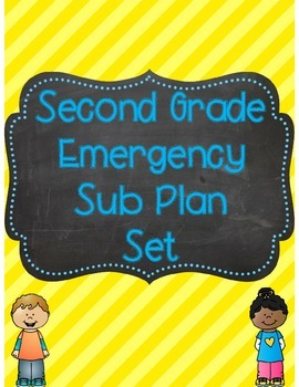 Second Grade Emergency Sub Plan Worksheet Set *NO Prep*