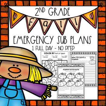 Second Grade Emergency Sub Plans - Fall Edition!