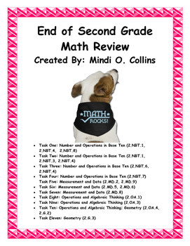 Second Grade End-of-Year Math Review