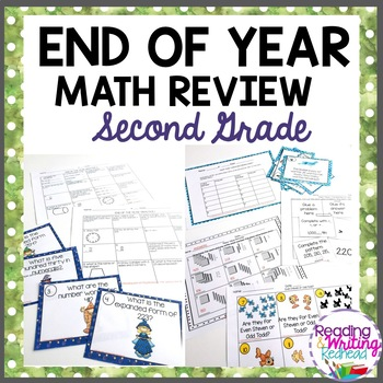 Second Grade End of Year Mega Math Review