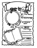 Second Grade End of Year Memory Page
