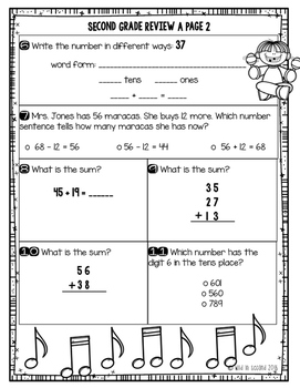 Second Grade End of Year Review