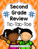 Second Grade End of the Year Activity Tic-Tac-Toe