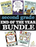 2nd Grade End of the Year Bundle: Memory Books and Awards