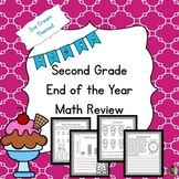 Second Grade End of the Year Math Review