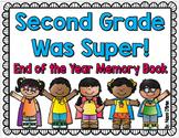 Second Grade End of the Year Memory Book/Portfolio