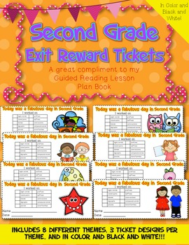 Second Grade Exit Reward Tickets~ A Compliment to the GR Lesson Plan Book