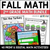 Fall Digital & Printable Math Activities Bundle for 2nd Grade
