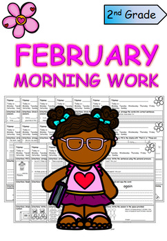 Second Grade February Morning Work