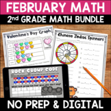 February No Prep Math Pack for Second Grade