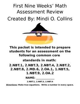 Second Grade Common Core First Nine Weeks' Math Review