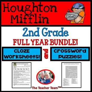 Houghton Mifflin Second Grade Full Year Cloze Worksheets and Crossword Puzzles