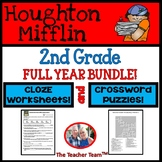 Houghton Mifflin Reading Second Grade  Cloze Worksheets and Crosswords Bundle