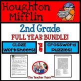 Houghton Mifflin Reading 2nd Grade Worksheets and Crosswords Bundle