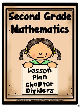Second Grade Math Lesson Plan Chapter Dividers