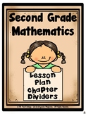 Second Grade Mathematics Lesson Plan Chapter Dividers