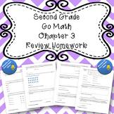 Second Grade Go Math Chapter 3 Review Homework