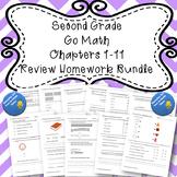 Second Grade Go Math Chapters 1-11 Review Homework BUNDLE