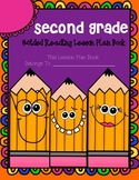 Second Grade Guided Reading Lesson Plan Book-  Aligned to the Common Core