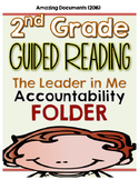 Second Grade - Guided Reading Student Accountability Folder Kit