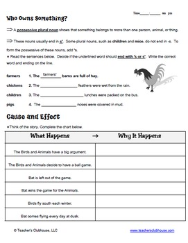 Second Grade HM Story Review Sheets