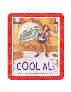 Second Grade Harcourt Trophies Cool Ali