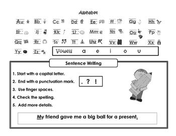 Second Grade Math and Reading Help Folder