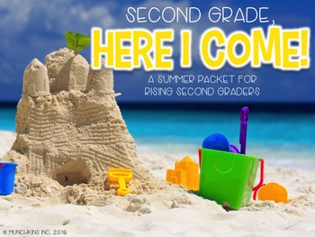 Second Grade, Here I Come! {A Summer Packet}